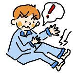 坐骨神経痛 体験闘病記3の3  漢方治療編_e0024094_13493678.jpg