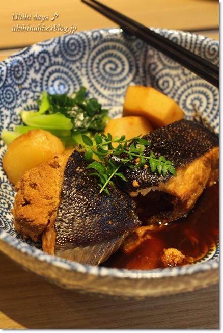 銀座 朔月 お料理教室 「魚を極める!」_f0179404_203281.jpg