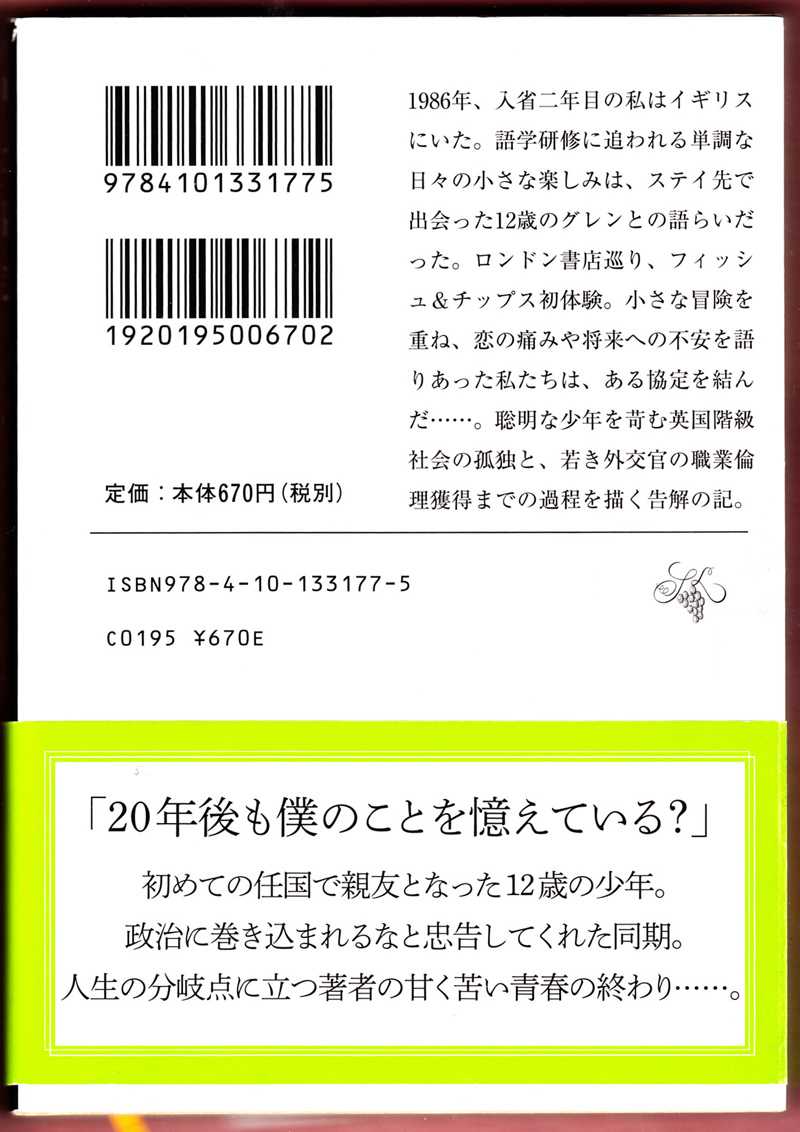 a0019212_12495896.jpg