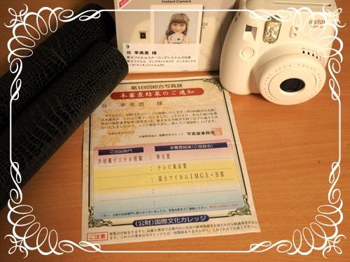 b0137412_20141227.jpg