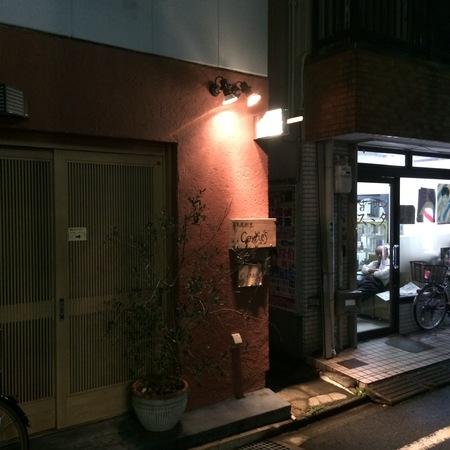 クライアント忘年会MTG in コーリーズ_b0179213_1113179.jpg