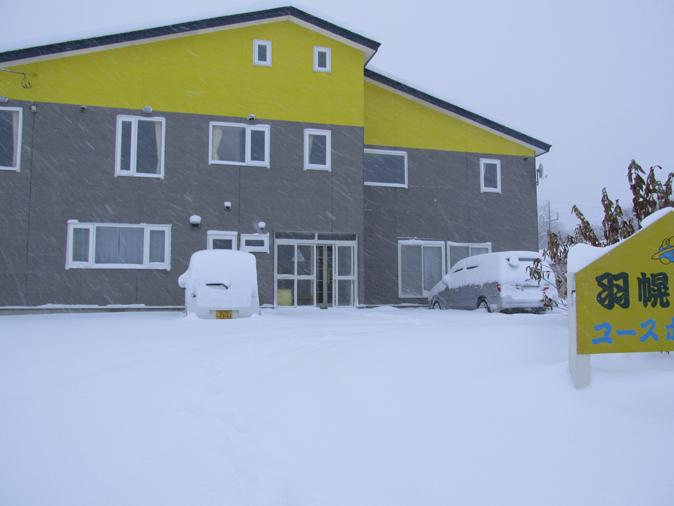 今季一番の積雪!_d0072917_13433950.png