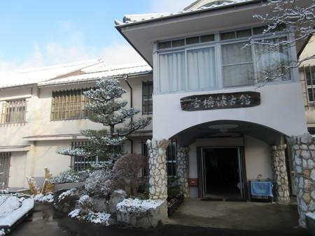 雪景色_b0204636_11411977.jpg