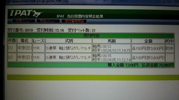 f0253236_2144426.jpg