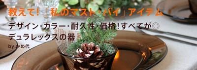 ごぼうと舞茸のハムロール!_a0165538_16084126.jpg