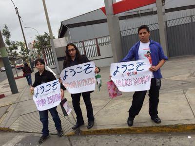 ペルー2日目前半_e0163255_15534722.jpg