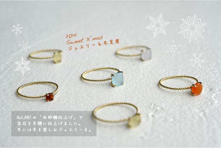 新宿三越伊勢丹・X\'mas_c0000759_14501411.jpg
