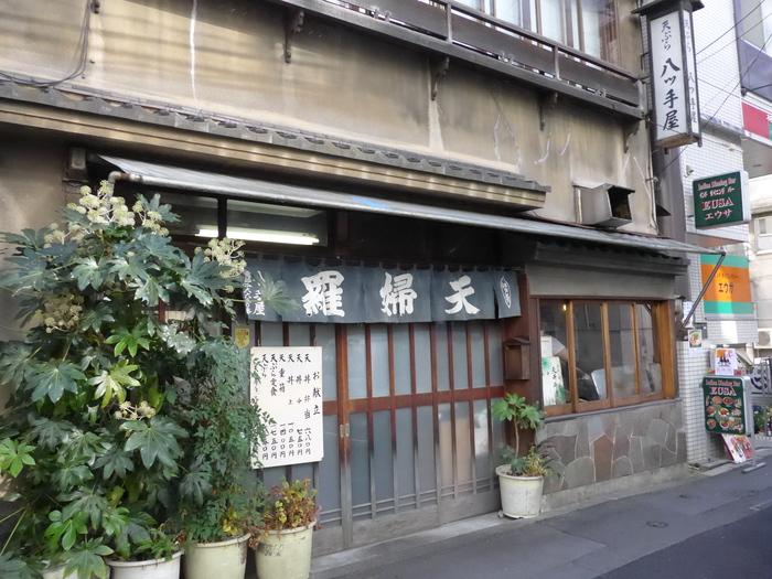 淡路町「天婦羅 八ツ手屋」へ行く。_f0232060_154359.jpg