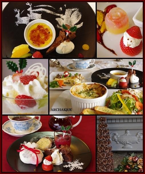 クリスマス・クリスマス_c0207890_15454748.jpg