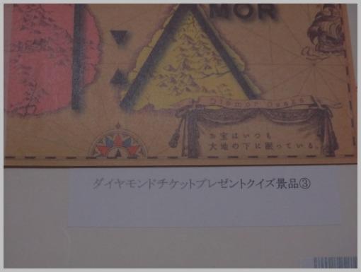 ディアモール大阪・フィオレギフト券5,000円分当選!_a0100706_23251469.jpg