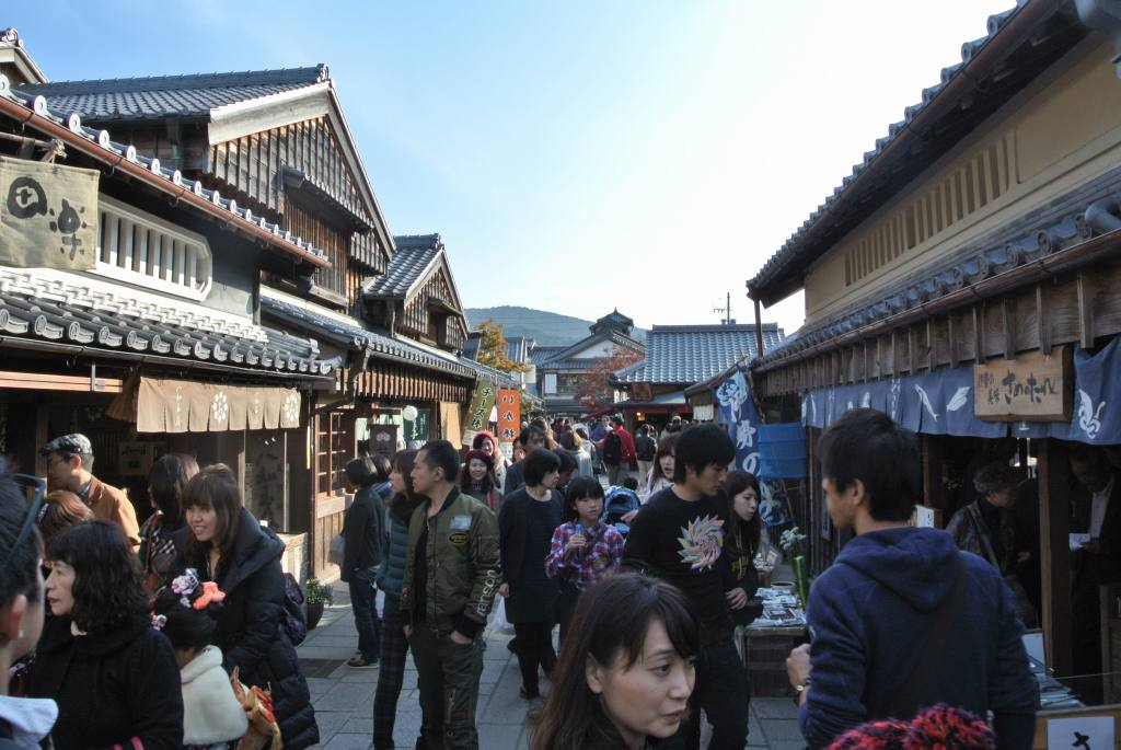 伊勢神宮参拝<名古屋へ・その12>_a0148206_20161064.jpg