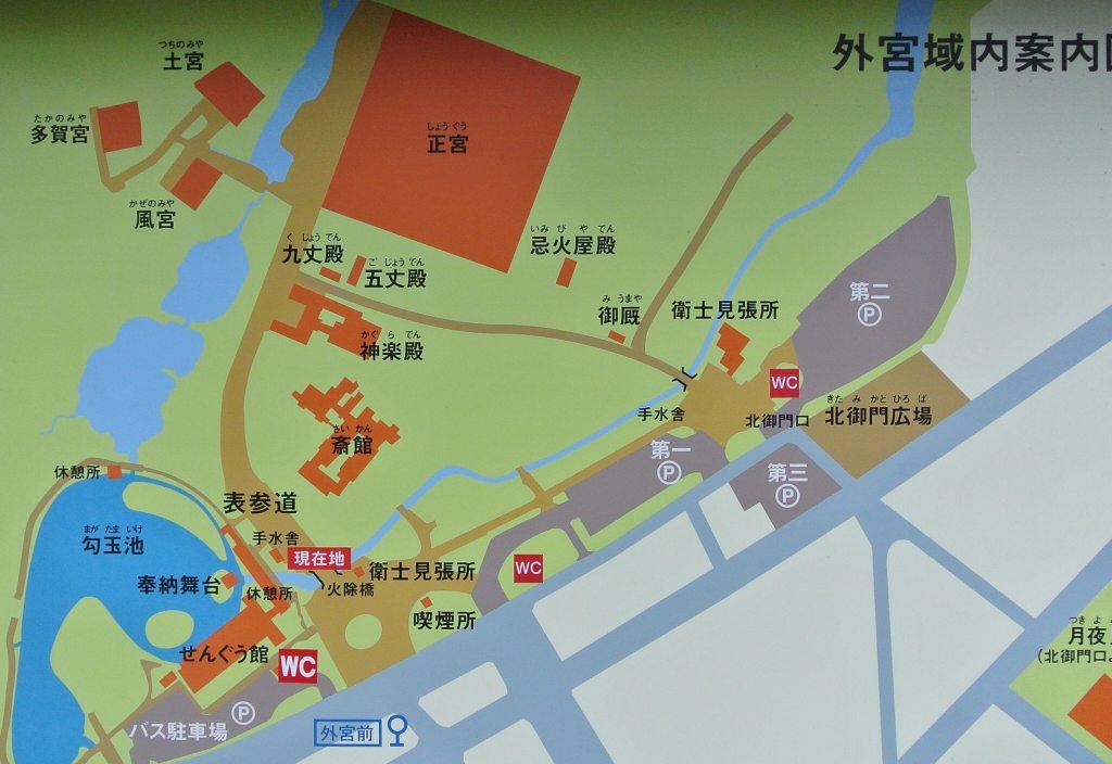 伊勢神宮参拝<名古屋へ・その12>_a0148206_20213692.jpg