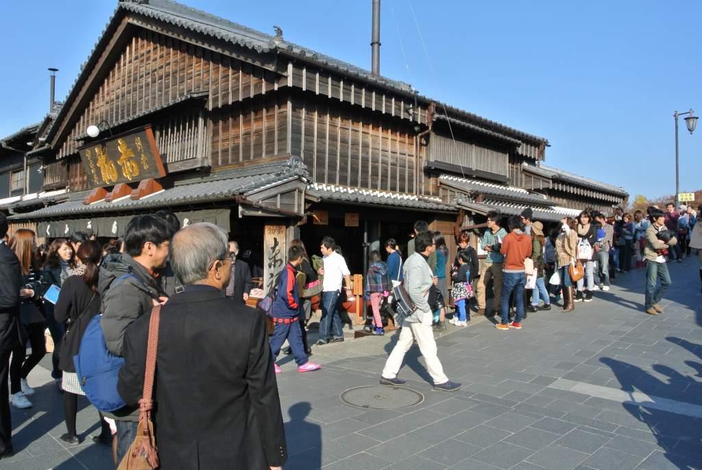 伊勢神宮参拝<名古屋へ・その12>_a0148206_2031424.jpg