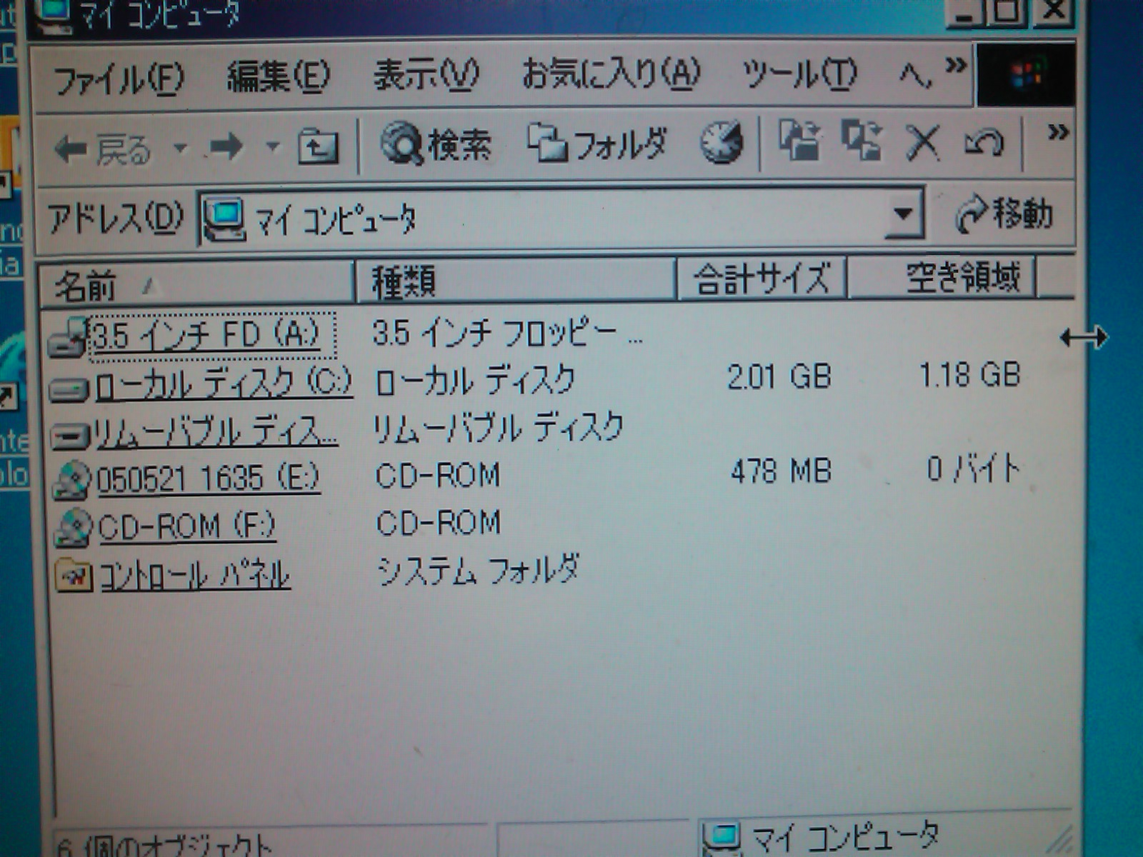 a0288706_16563890.jpg