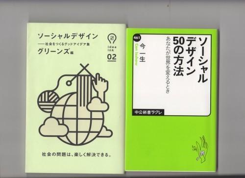 a0063220_20040911.jpg