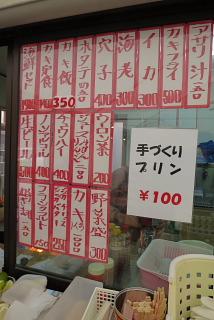 広島で「コミュニケーション研究会」スタート_d0046025_1813033.jpg