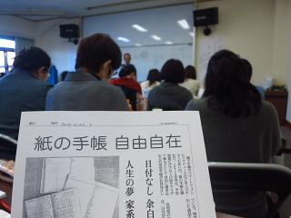 広島で「コミュニケーション研究会」スタート_d0046025_18461237.jpg