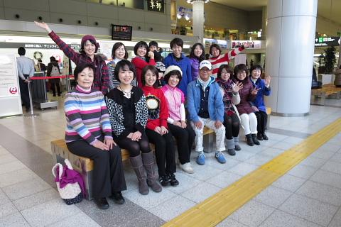 広島で「コミュニケーション研究会」スタート_d0046025_205147.jpg