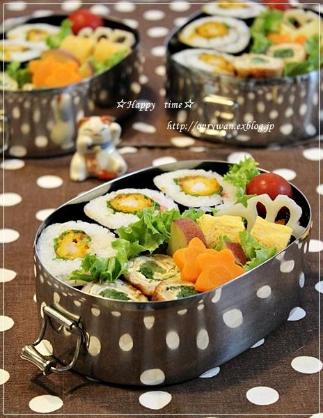 エビふりゃぁ~で海苔巻き弁当と毎日の日課♪_f0348032_18421961.jpg