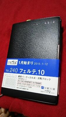 f0177745_105591.jpg