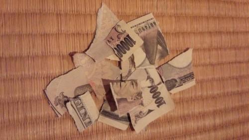 1万円札破りました☆お金ってなんなんだろう?破る事から生まれたもの : 自由人のつぶやき