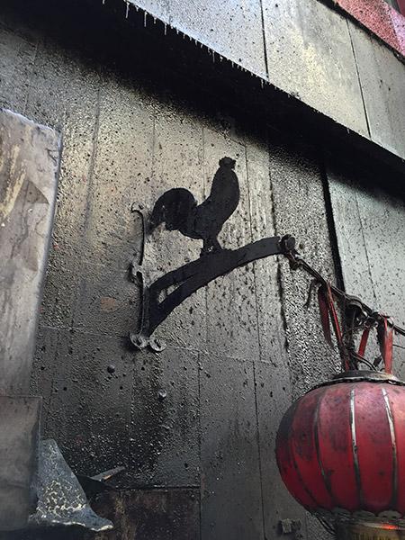2014/12/08 鶯谷、根岸散歩:その1_b0171364_13503944.jpg