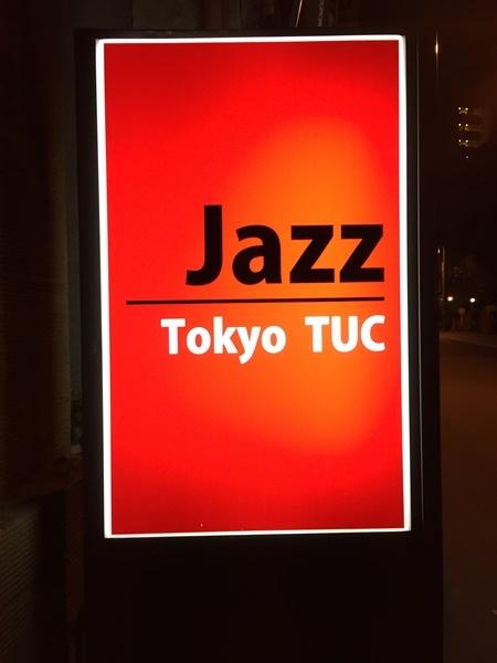 2014-12-09 三木敏悟&IGO@神田「Tokyo Tuc」_e0021965_14265214.jpg