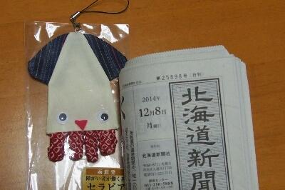 今朝の函館_b0106766_7112752.jpg