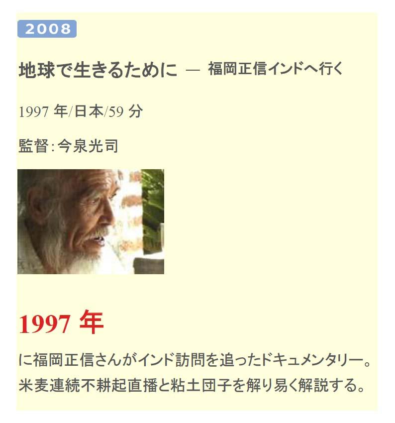 c0113566_12325226.jpg