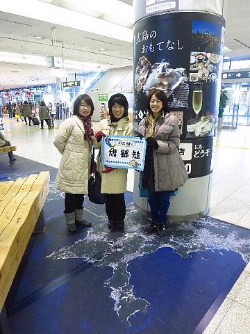 広島って、なんやなんや行路。_b0141773_23592414.jpg