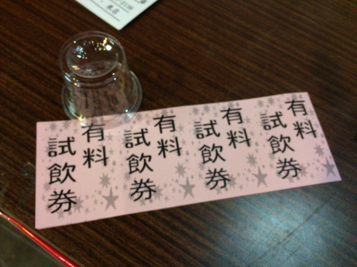 江南の酒蔵「勲碧酒造」新酒祭_c0013687_023912.jpg