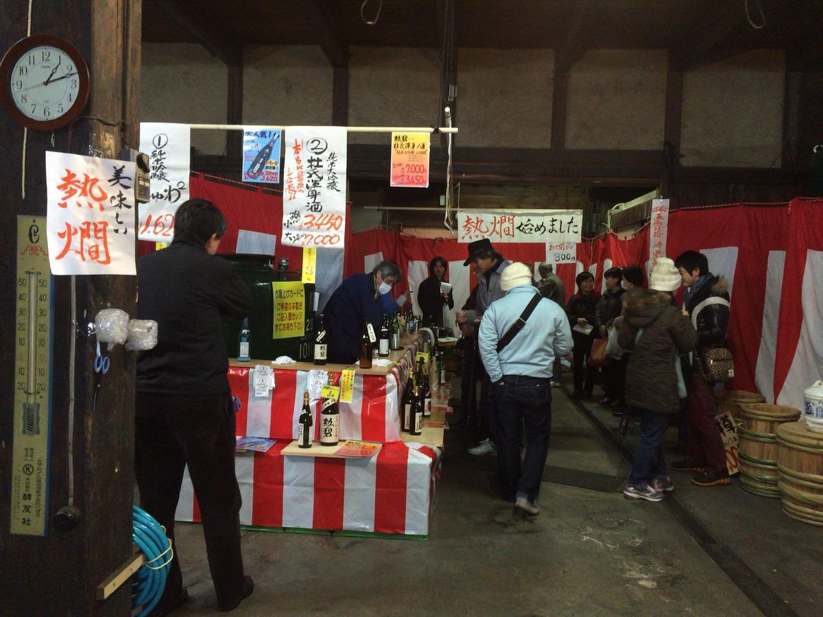 江南の酒蔵「勲碧酒造」新酒祭_c0013687_024735.jpg