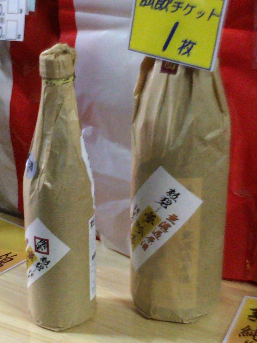 江南の酒蔵「勲碧酒造」新酒祭_c0013687_032256.jpg