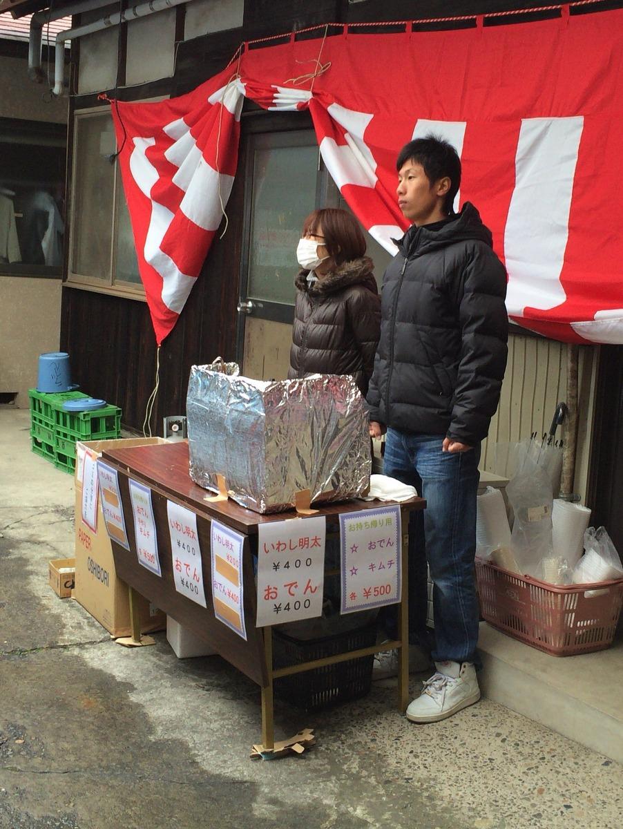 江南の酒蔵「勲碧酒造」新酒祭_c0013687_033862.jpg