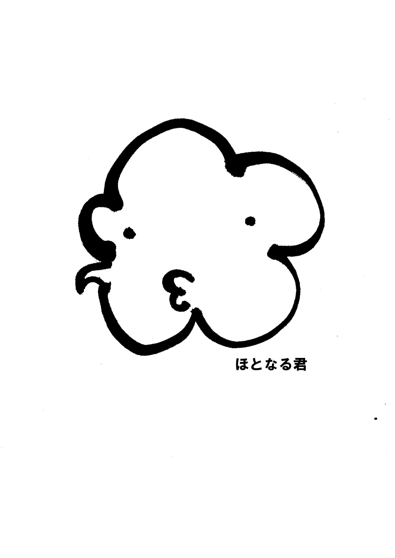 本日12/8(月)13:00〜「くものすカルテット」無料プレ・イベント!@中島商店会コンソーシアム_e0329687_11302951.jpg