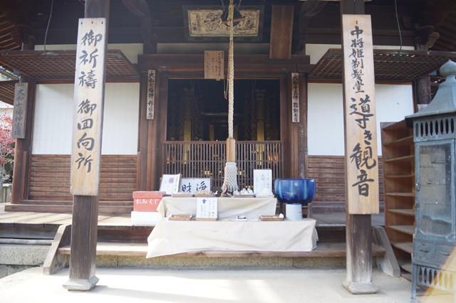 奈良件葛西市當麻寺中之坊を訪問 奈良文化に触れる_d0181492_21512836.jpg