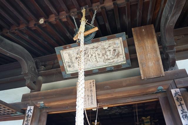 奈良件葛西市當麻寺中之坊を訪問 奈良文化に触れる_d0181492_21524241.jpg