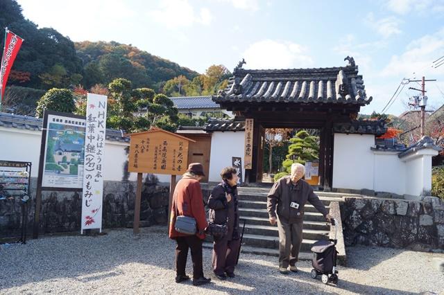 驚愕!!當麻寺西南院の素晴らしい紅葉と庭園、奈良の秋素晴らしい美しさに逢う旅_d0181492_21574093.jpg