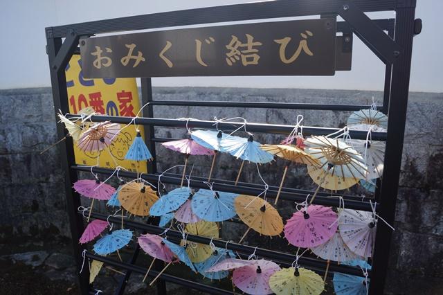 驚愕!!當麻寺西南院の素晴らしい紅葉と庭園、奈良の秋素晴らしい美しさに逢う旅_d0181492_21581945.jpg