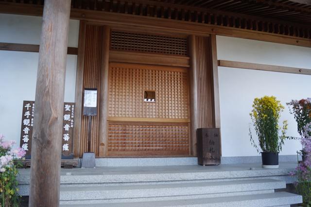 驚愕!!當麻寺西南院の素晴らしい紅葉と庭園、奈良の秋素晴らしい美しさに逢う旅_d0181492_21591299.jpg