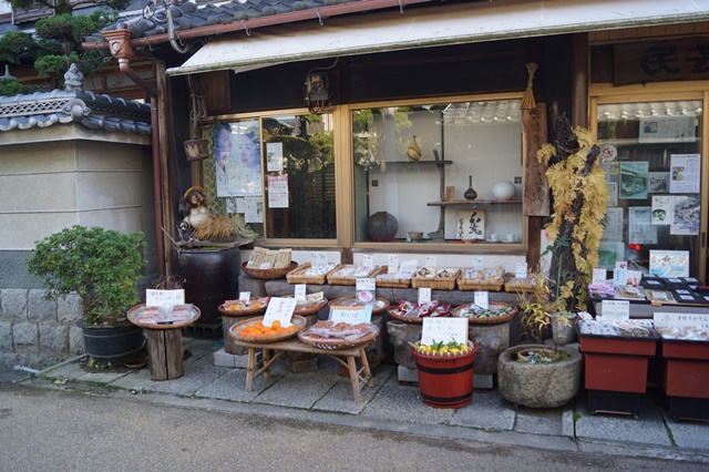 驚愕!!當麻寺西南院の素晴らしい紅葉と庭園、奈良の秋素晴らしい美しさに逢う旅_d0181492_225220.jpg