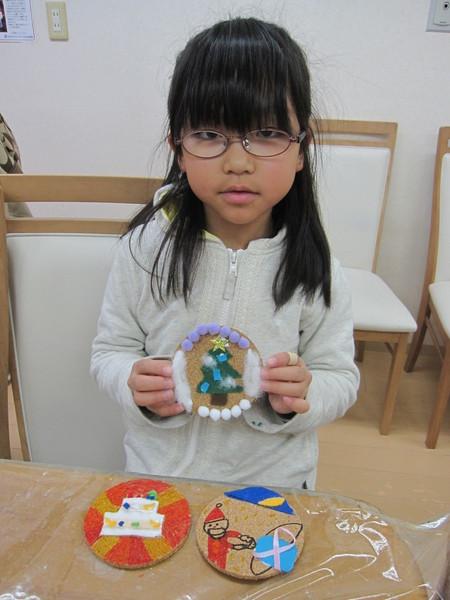 松井山手教室 ~クリスマス工作~_f0215199_15423739.jpg