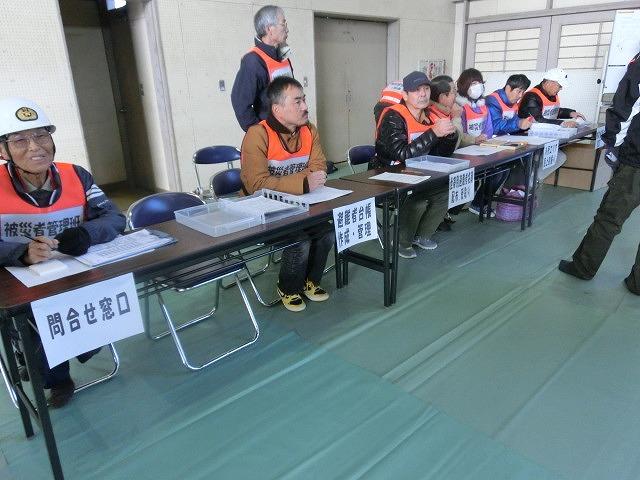 成果以上に課題が多かった 約450名が参加しての第2回吉原高校避難所開設・運営訓練_f0141310_83485.jpg