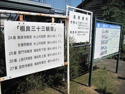☆湯前駅☆_b0228113_10092299.jpg