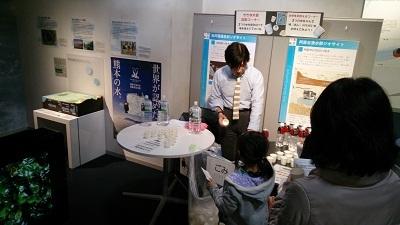 阿蘇ジオパーク学習会・きき水大会_b0228113_16301931.jpg