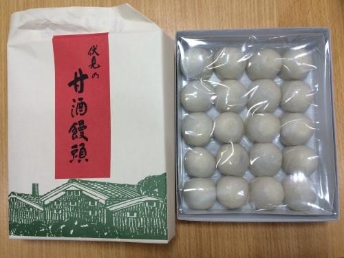 甘酒饅頭_f0206213_13151774.jpg