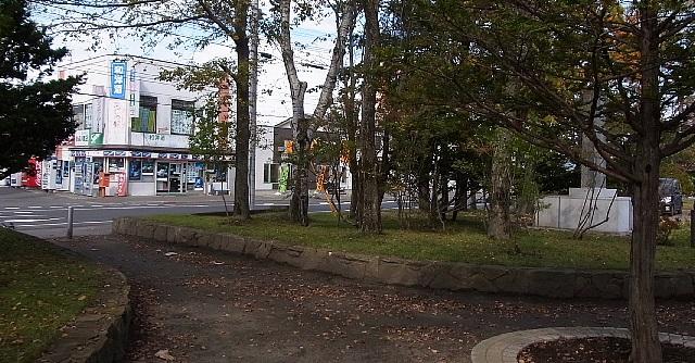 2014年12月8日(火):冷え込むけれど見た目はいまだ秋[中標津町郷土館]_e0062415_18123444.jpg