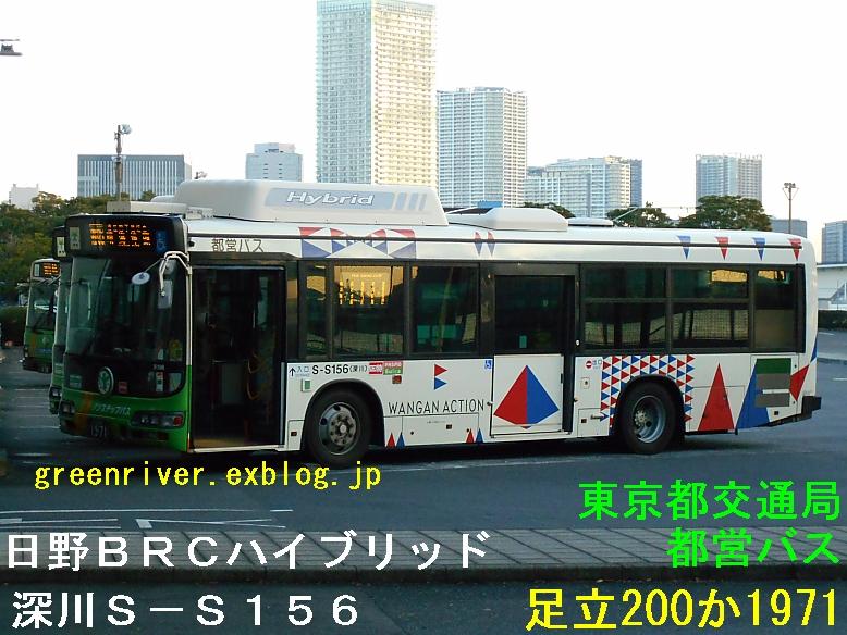 東京都交通局 S-S156 【湾岸アクション】_e0004218_20283886.jpg