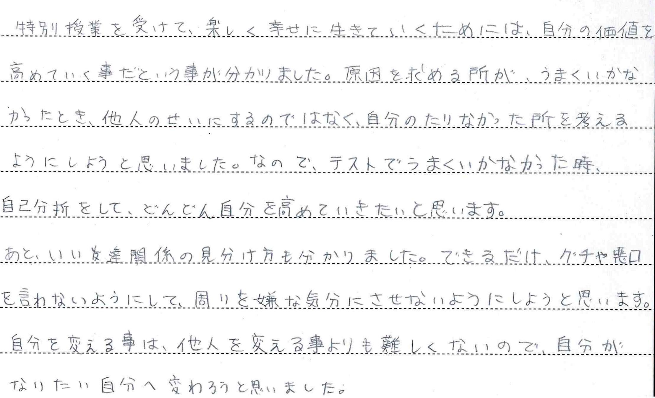b0219726_22444763.jpg