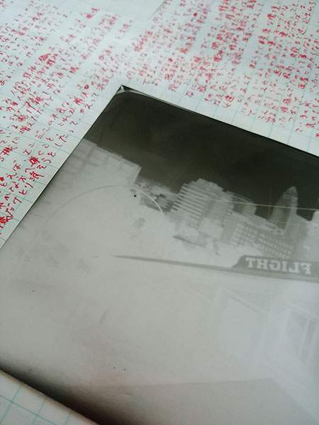 スマホで蘇った15年前のピンホール写真_c0060143_23699.jpg
